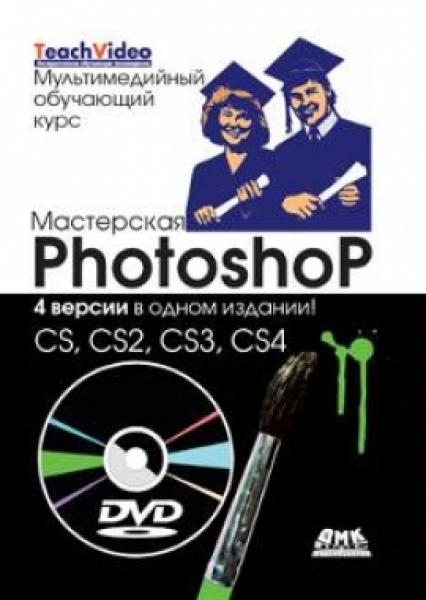 тор 2 торрент русская версия