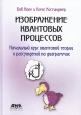 Учебная литература для вузов и сузов